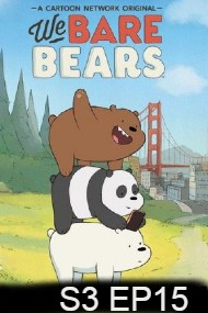 We Bare Bears Season 3 Episode 15